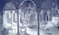Powder Palace