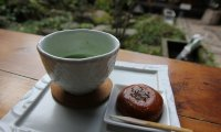 Tea by the Garden in Japan