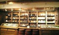 Kit's shop