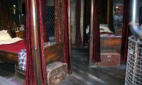 http://www.ambient-mixer.comGryffindor Dormitory