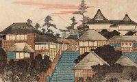 Evening in Edo
