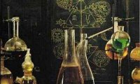 In a laboratory of alchemy.