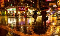 http://www.ambient-mixer.comIt's an average rainy day in Hong Kong, China...