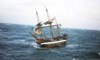 On A Ship At Sea